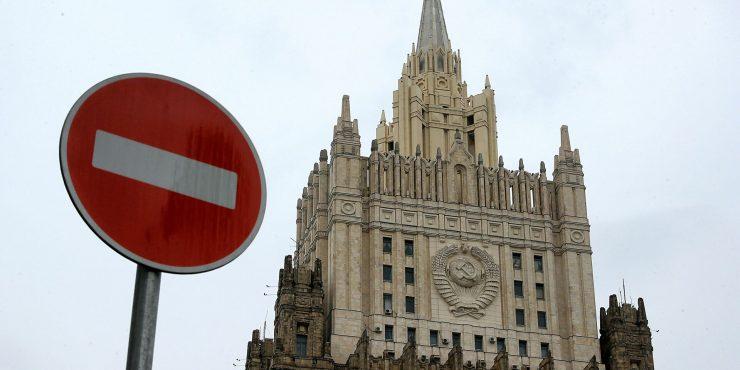 Россия составила список недружественных стран