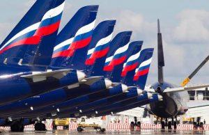 «Аэрофлот» снял с продажи билеты в Турцию на июнь