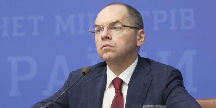 Министра здравоохранения Украины уволили за срыв кампании вакцинации