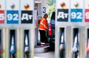 В стране начал действовать измененный демпфер на топливо