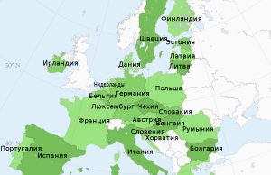 ЕК предложила новые правила въезда на территории Евросоюза