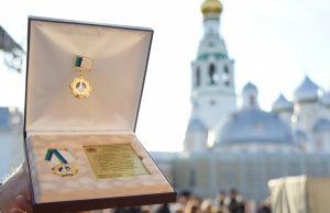Путин присвоил 12 городам России звания «Город трудовой доблести»