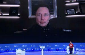 Каким Илон Маск видит мир через 50 лет