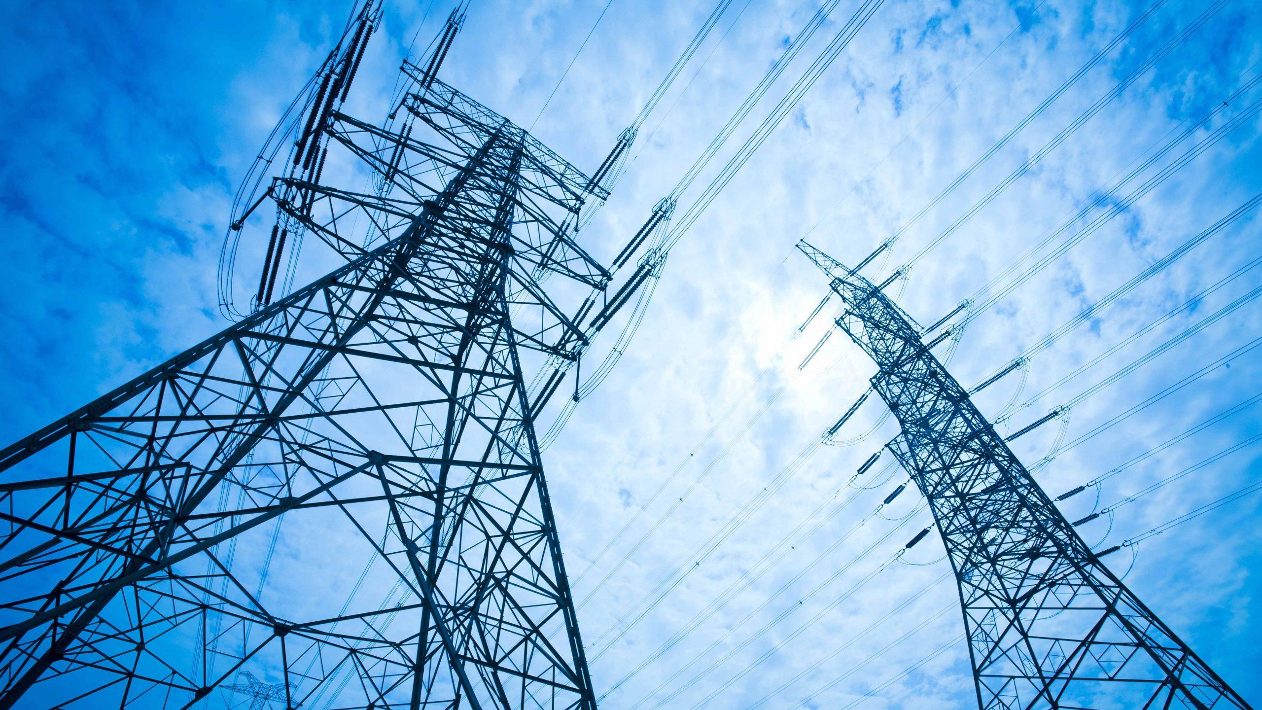 Украина запретила закупку электроэнергии из России и Белоруссии