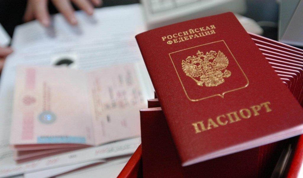 Новые правила выдачи загранпаспортов