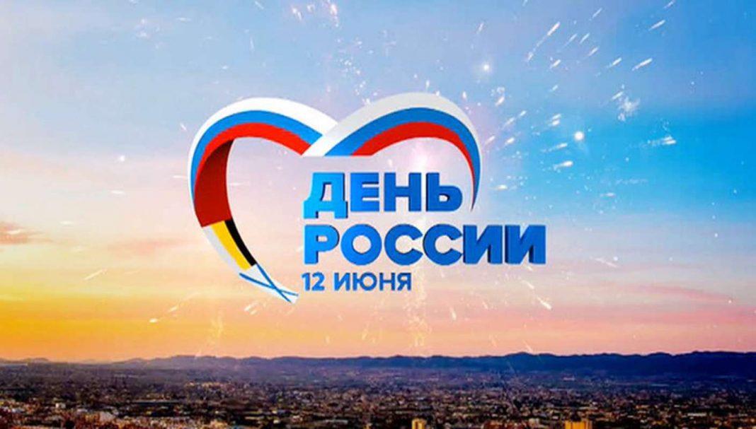 Россиян ждут продолжительные выходные в июне