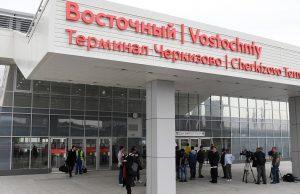 В Москве открылся новый железнодорожный вокзал