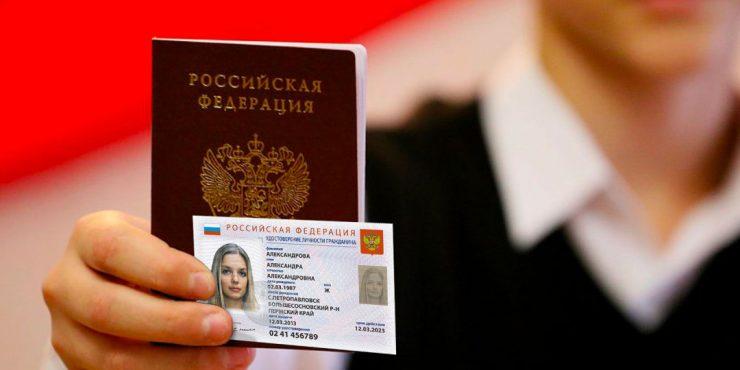 Оглашена дата старта выдачи электронных паспортов