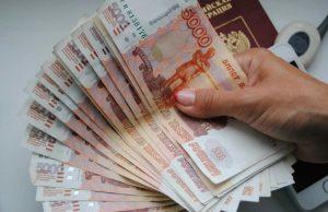 Санкции для россиян за досрочное погашение кредита