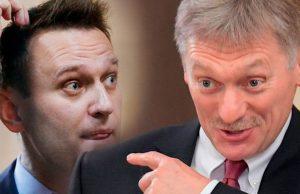 Алексей Навальный подал на суд на пресс-секретаря Кремля Дмитрия Пескова