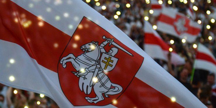 G7 призвала Белоруссию провести новые выборы