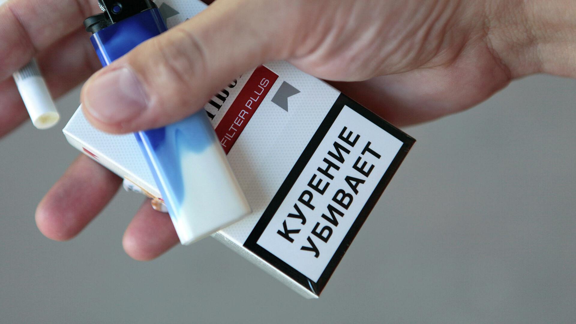 Сигаретные упаковки могут стать обезличенными