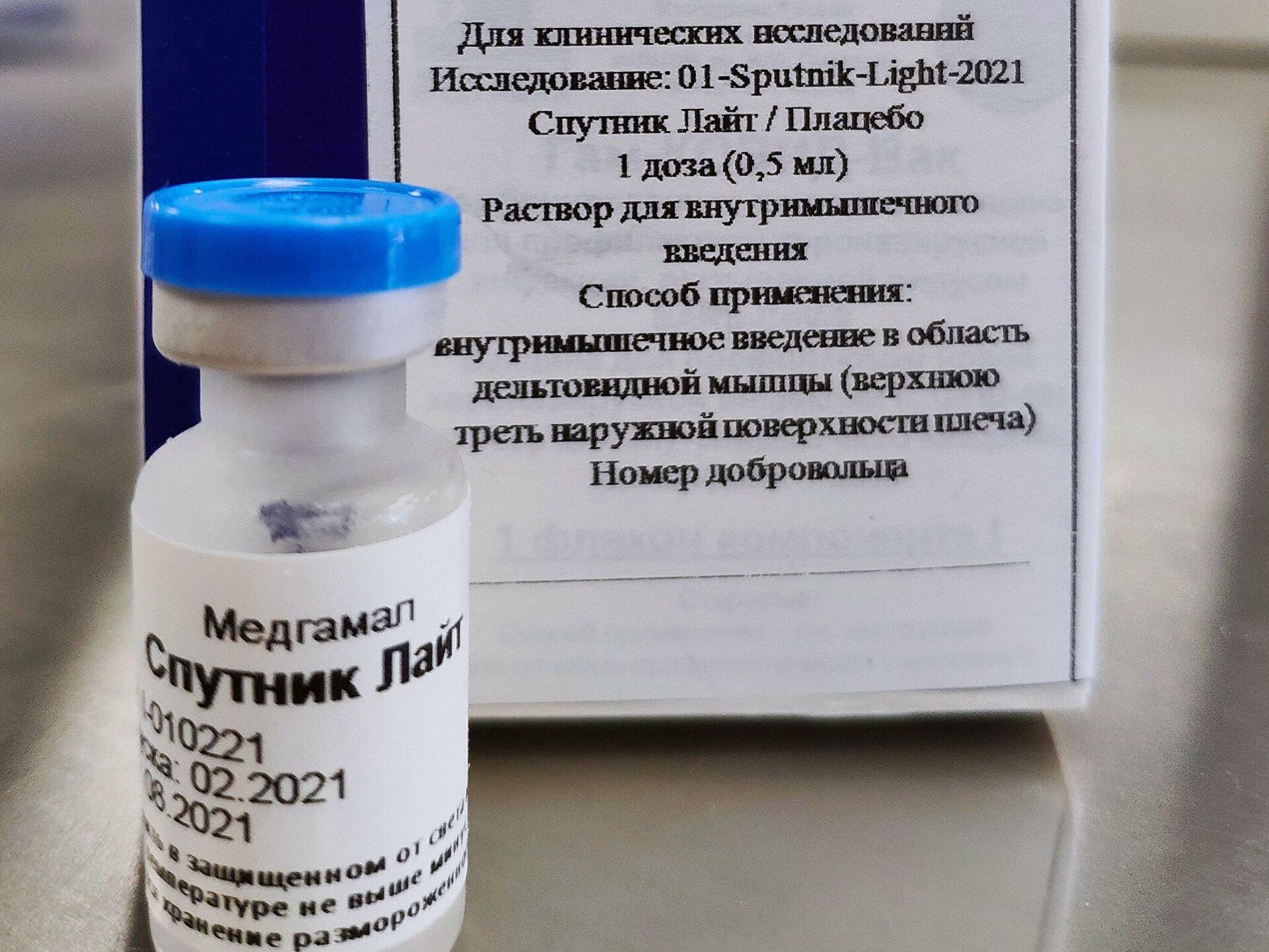 В России зарегистрировали вакцину «Спутник Лайт»