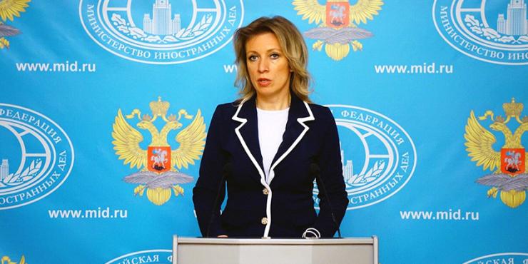 Представитель МИД РФ обвинил США в провоцировании старта нового этапа гонки вооружений
