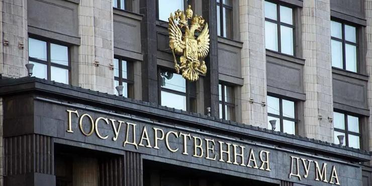 Государственная Дума вынесла на рассмотрение законопроект запрещающий баллотироваться лицам, причастным к террористическим группировкам