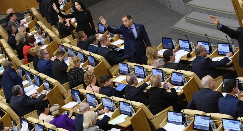 Большинство россиян назвали зарплаты депутатов несправедливо высокими