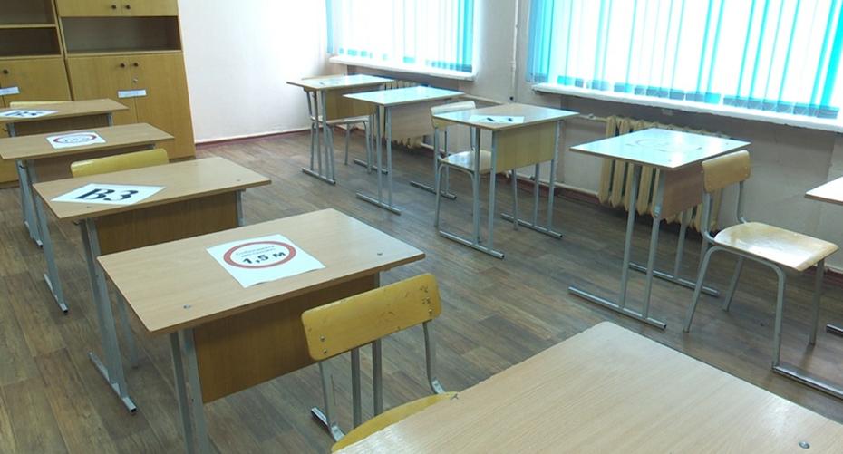 Минпросвещения рекомендовало регионам усилить меры безопасности в школах и детсадах