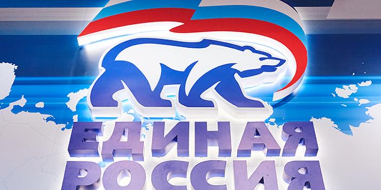 «Единая Россия» начинает праймериз по отбору кандидатов на сентябрьские выборы
