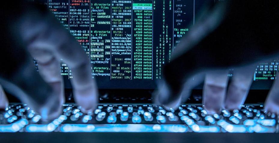 В России в 2020 году зафиксировали более 4 тыс. хакерских преступлений