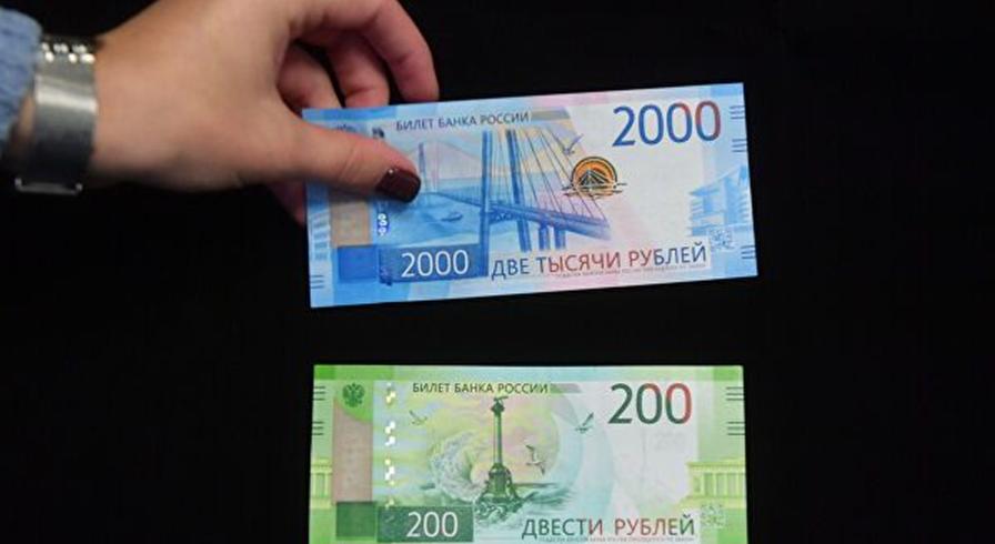 ЦБ сформировал экспертные группы по выбору изображений для новых банкнот