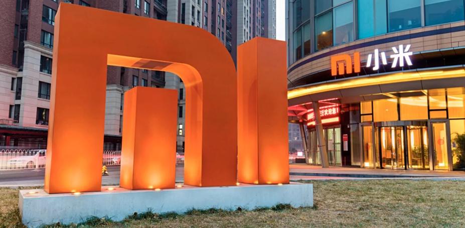 США решили убрать компанию Xiaomi из перечня «военных предприятий Китая»