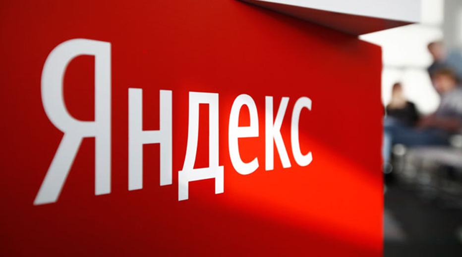 «Яндекс» намерен купить интернет-магазин одежды KupiVIP