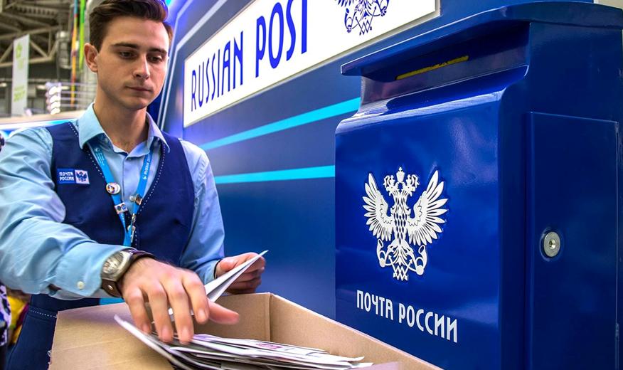 «Почта России» может преобразиться: руководство хочет создать холдинг из более чем 10 компаний