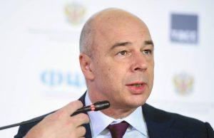 Силуанов: существует опасность «перегрева» российской экономики