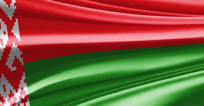 Белоруссия сократила количество работников дипломатического представительства США