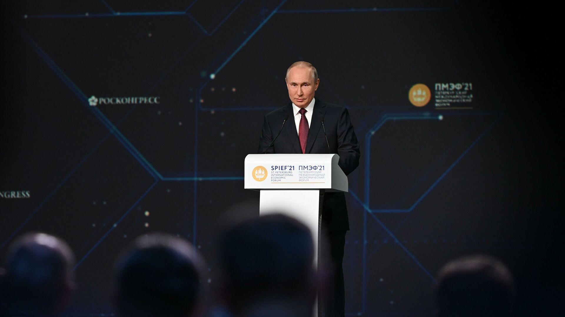 Путин: первая линия «Северного потока-2» полностью достроена