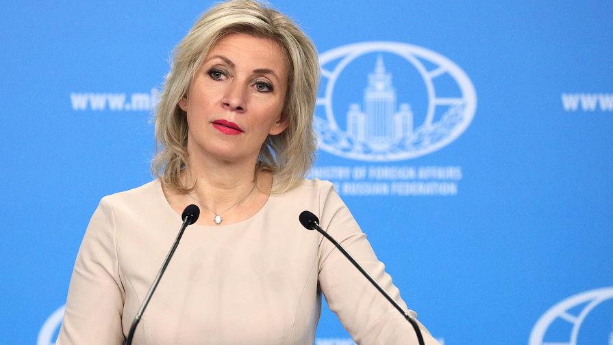 Захарова: НАТО не планирует взаимодействовать с Россией и Беларусью