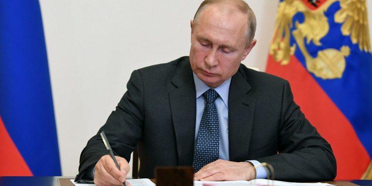 Путин подписал закон о денонсации российско-американского Договора по открытому небу
