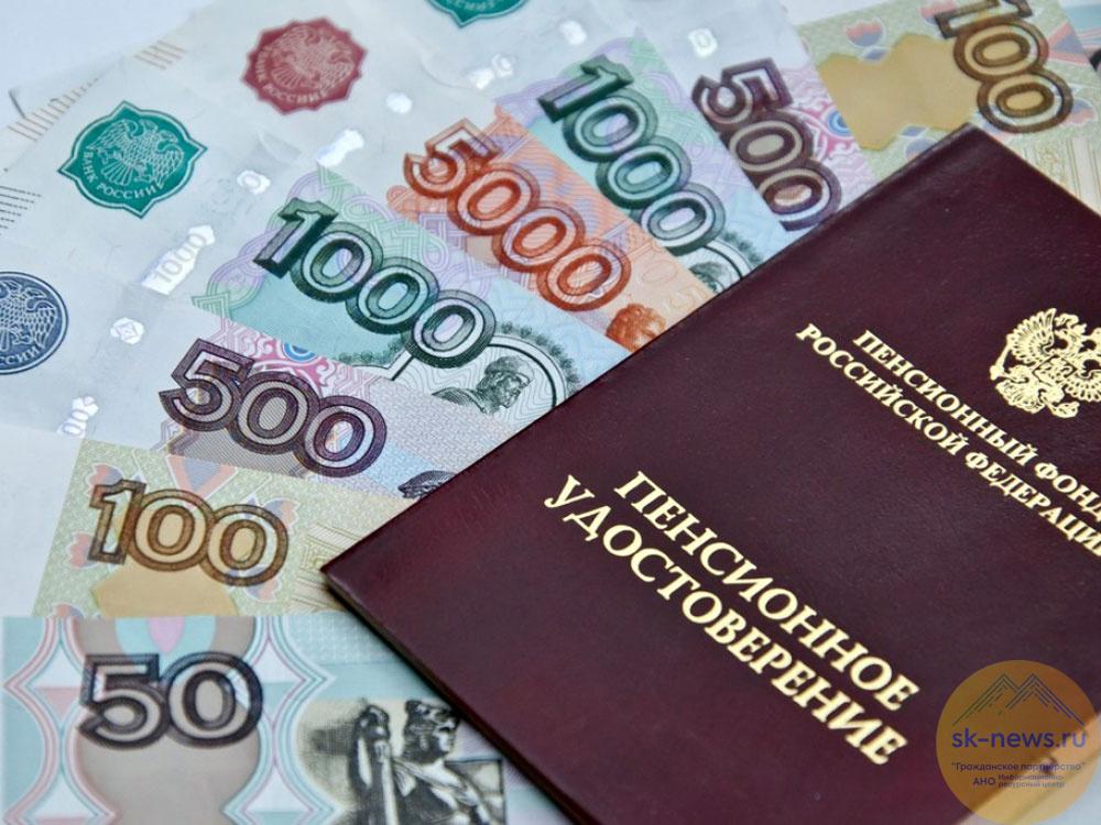 ФНПР попросила Путина урегулировать ситуацию с индексацией пенсий
