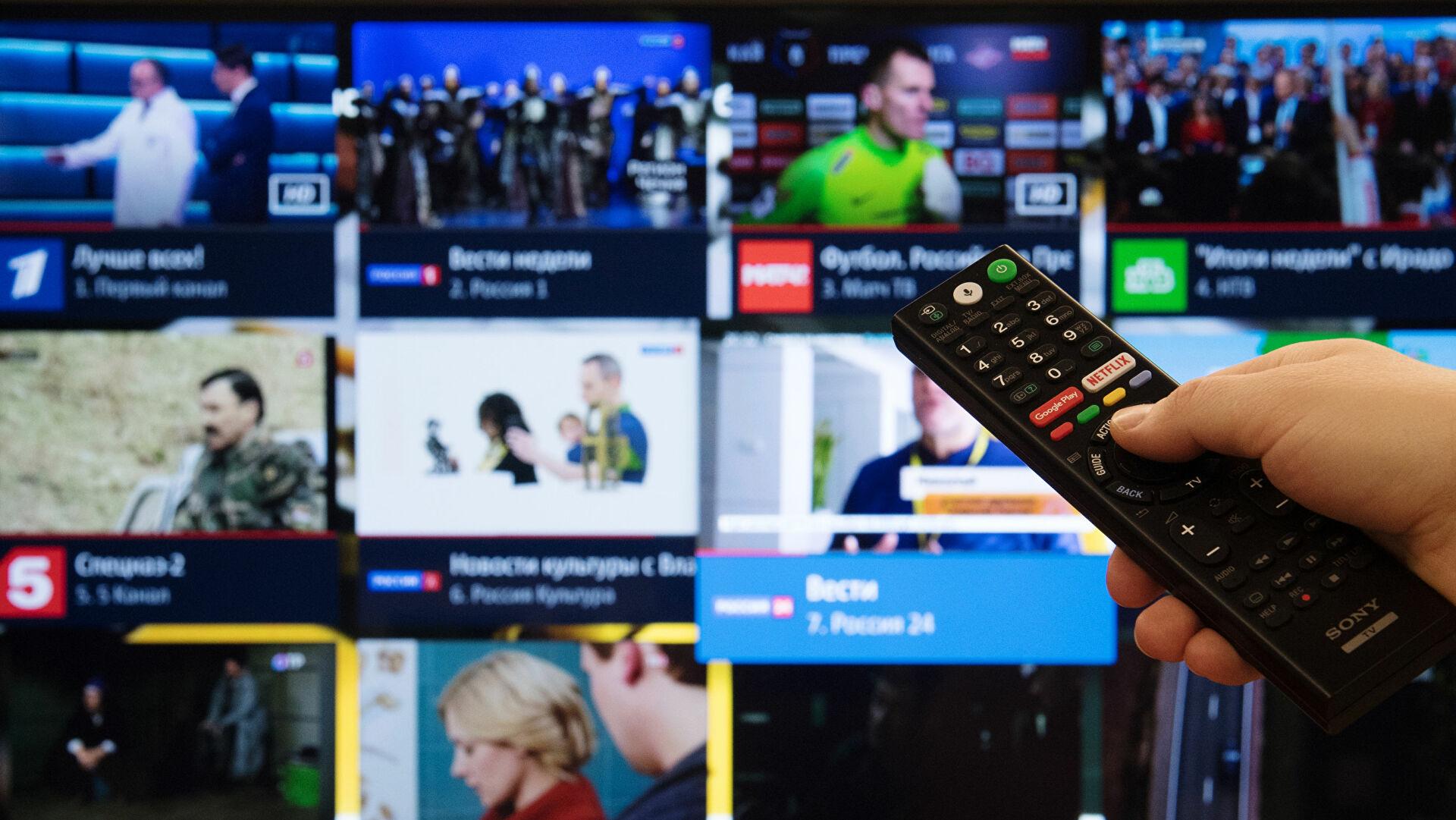Три российских телеканала прекратят вещание на территории Беларуси