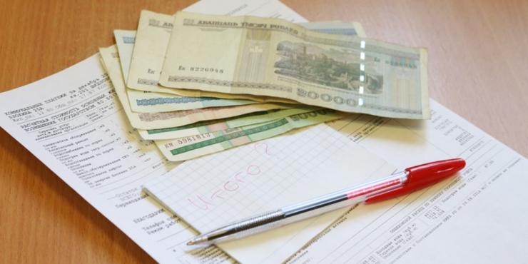 Повышение коммунальных тарифов запланировано в пределах 3,3%