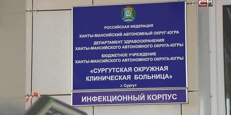 СКР в Сургуте начало проверку врачей из-за смерти 23-летней пациентки