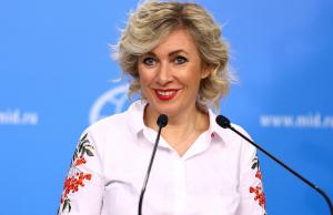 Захарова обвинила Чехию в нарушении Венской конвенции