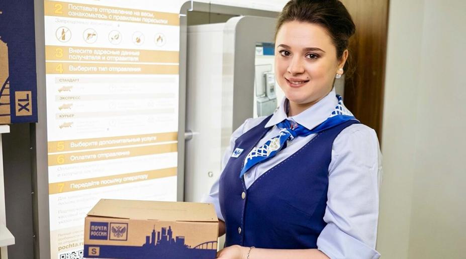 Компания «Яндекс» и «Почта России» планируют объединиться для предоставления услуг экспресс-доставки