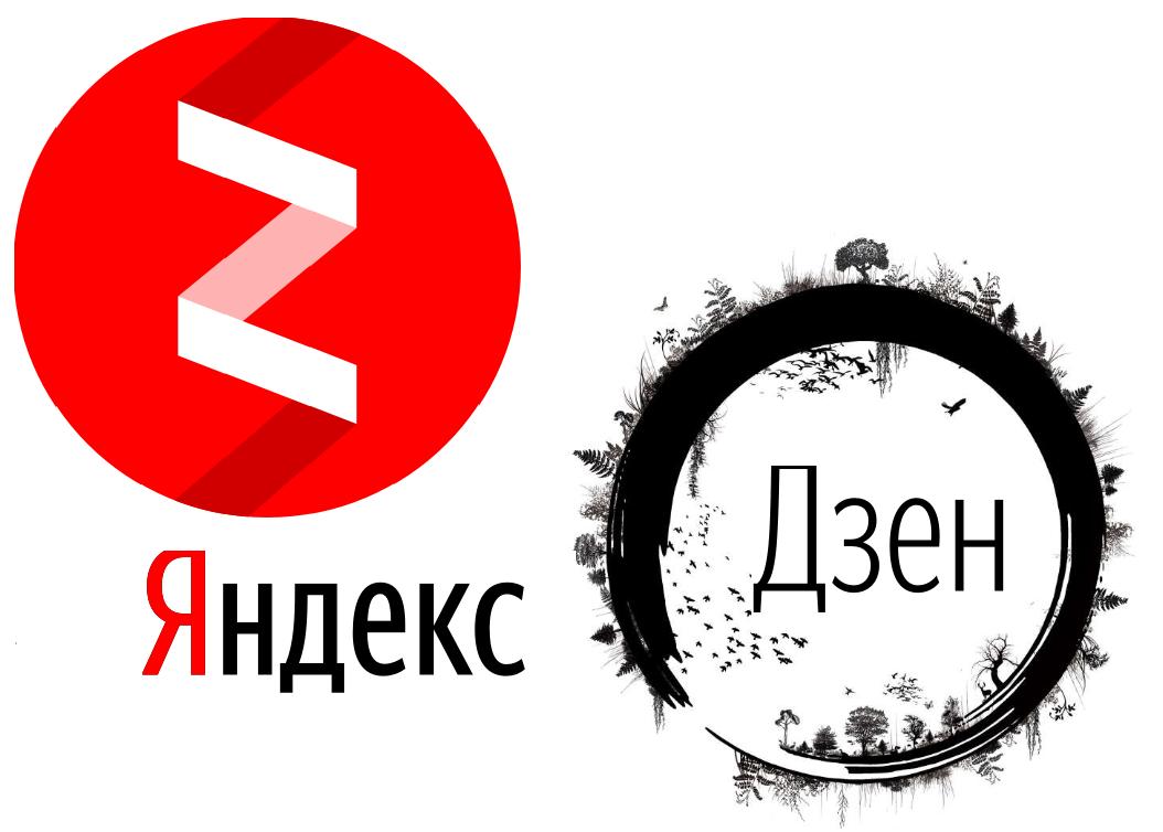 Яндекс составил собственный список интересных российских диалектных слов