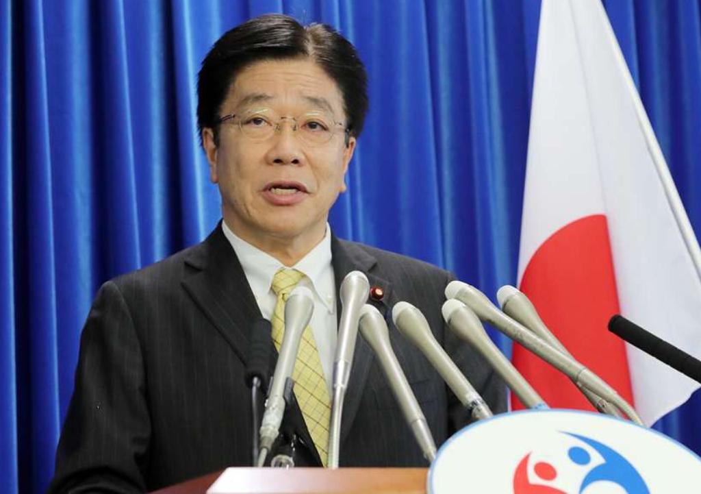 Япония взаимно признала паспорта вакцинации пяти стран