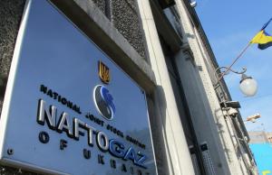 «Нафтогаз»: Россия использует газ как геополитическое оружие и скоро прекратит его транзит