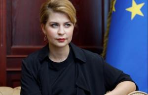 В Украине озвучили пожелания по вопросу запуска «Северного потока-2»