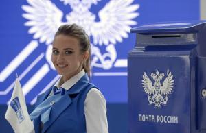 «Почта России» предлагает новую услуги оцифровки писем в электронный формат