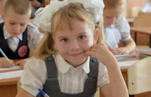 Единовременную выплату на школьников начнут начислять с 16 августа