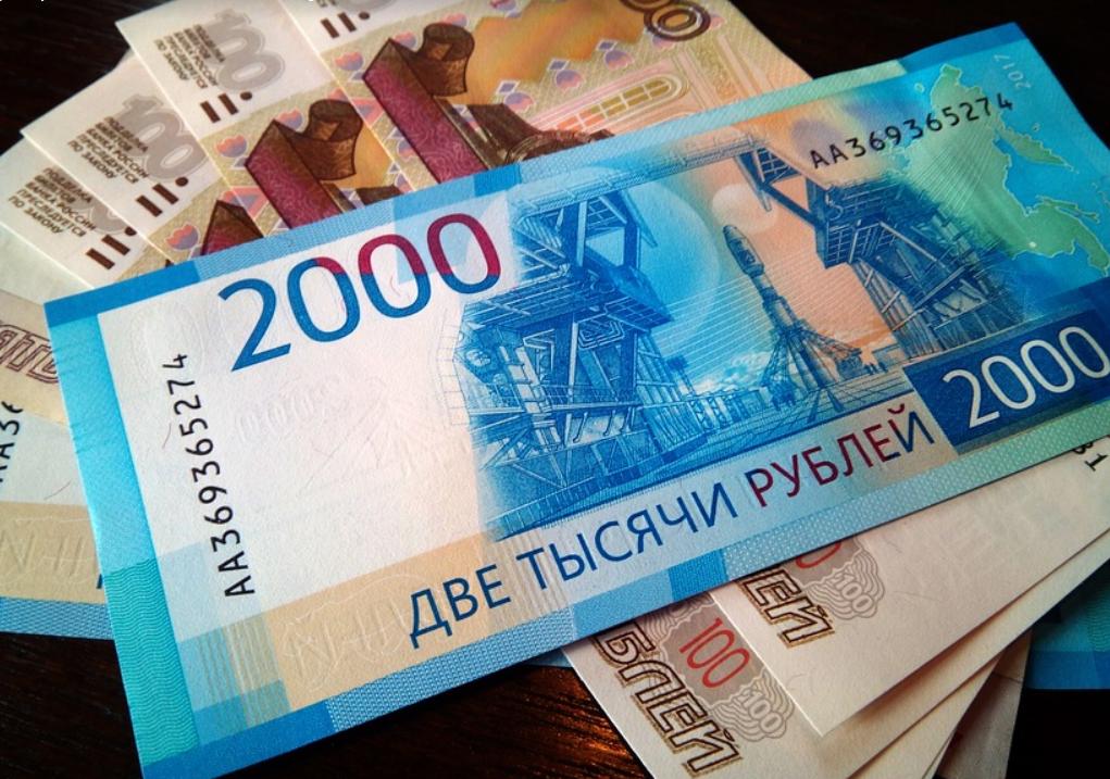 Жители России могут накопить миллион рублей в среднем за 20 лет