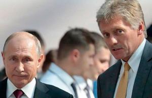 Дмитрий Песков указал на отсутствие компромиссов для регистрации однополых браков