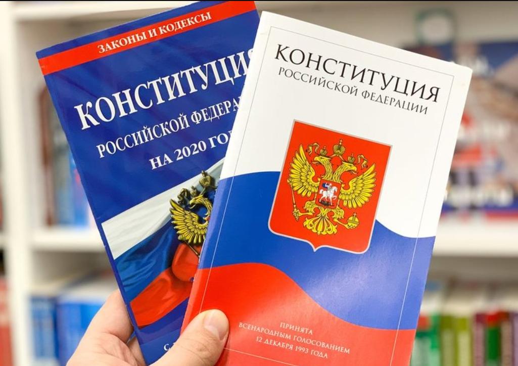 Путин в очередной раз сделал комплимент обновленной Конституции РФ