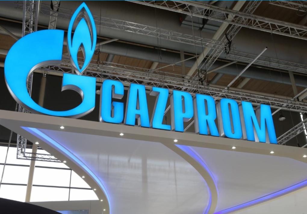 Россия купила на аукционе все дополнительные транзитные мощности газа Украины