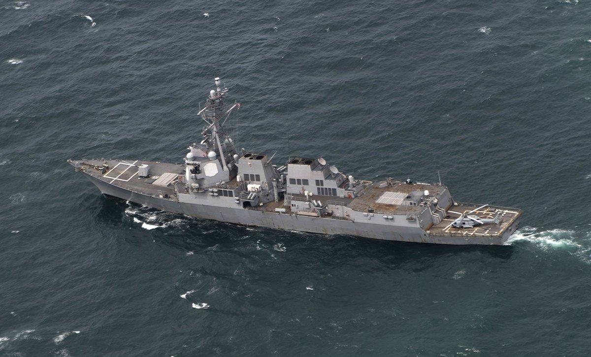 Американский эсминец вошел в спорную акваторию, Китай заявил о протесте