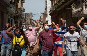 США призвали не применять силу к протестующим на Кубе